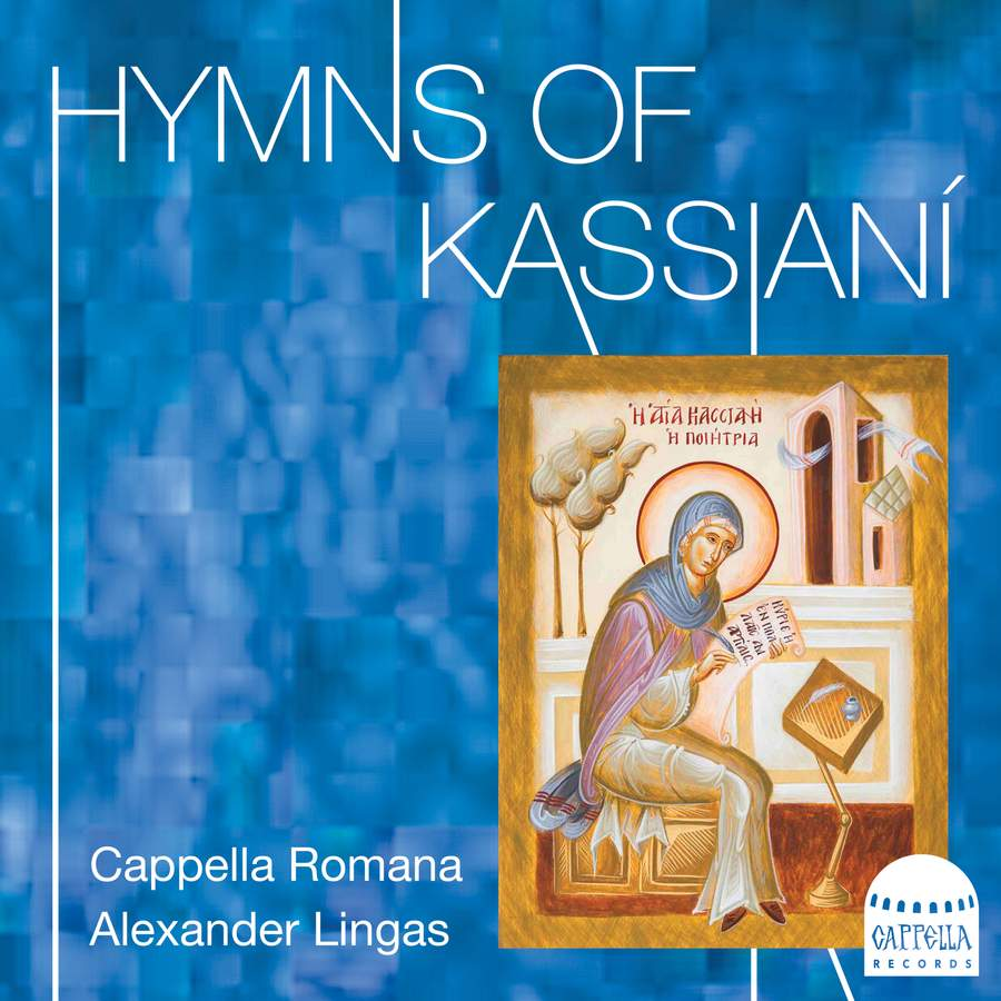 Review of Hymns of Kassianí
