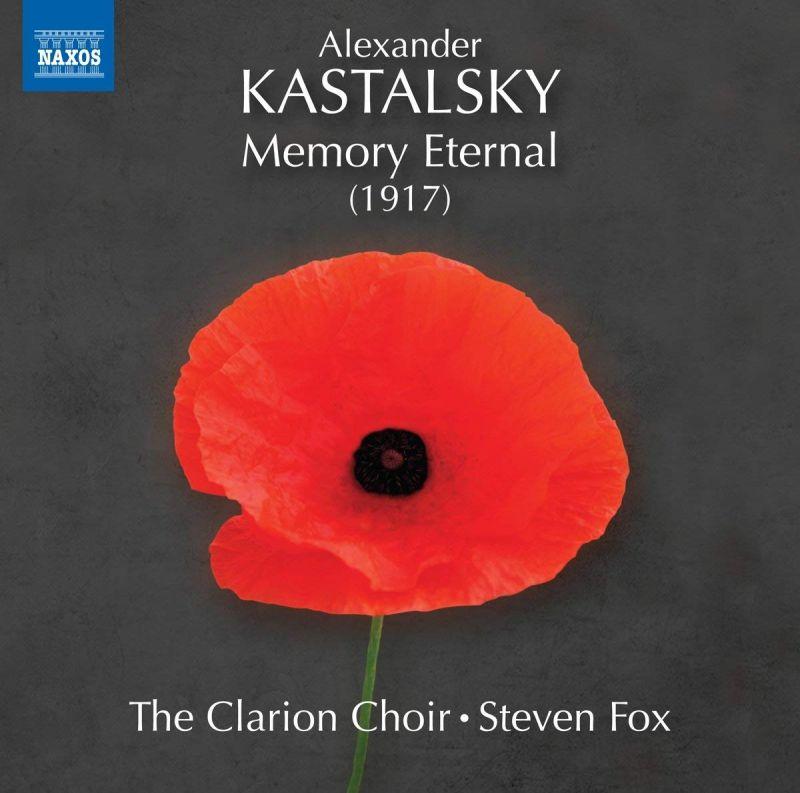 8 573889. KASTALSKY Memory Eternal
