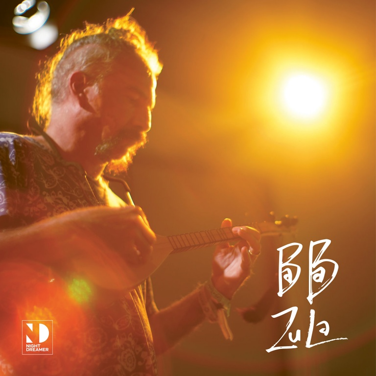 Review of BaBaZuLa: Hayvan Gibi