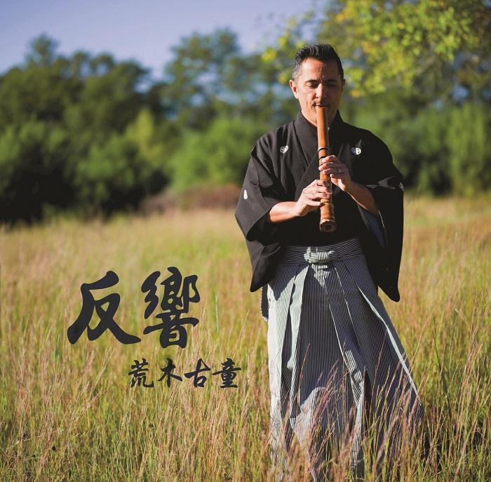 Review of Hankyō