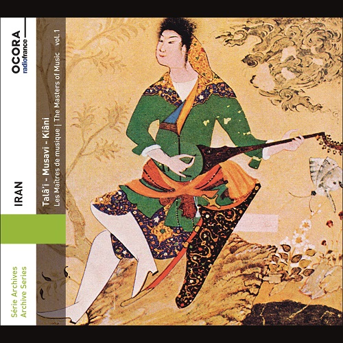 Review of Iran: The Masters of Music, Vol 1