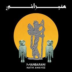 Review of Manbarani