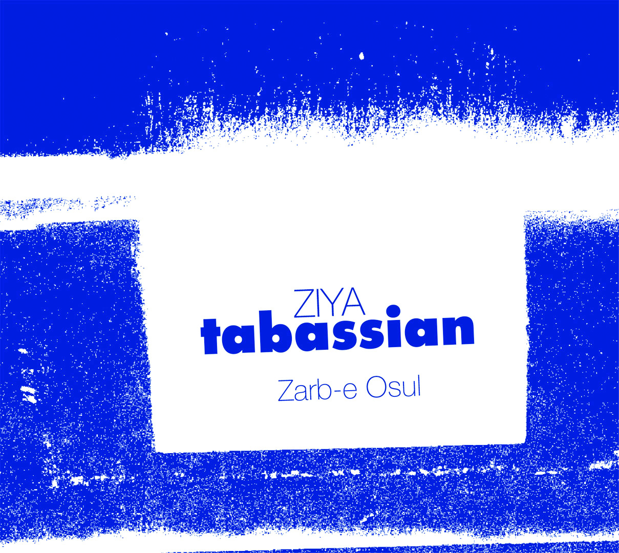 Review of Zarb-e Osul